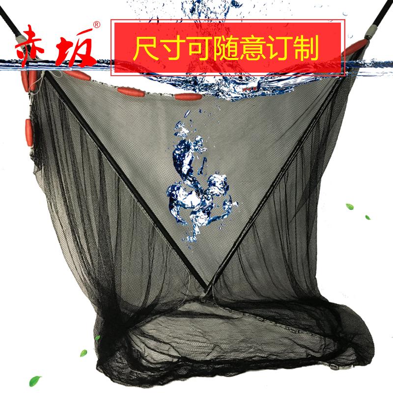 锦鲤鱼池拉网 鱼场拖网 水族网/鱼池拖网90元/㎡,按鱼池定做