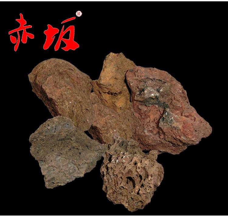 赤坂火山石丨别墅鱼池过滤器材丨锦鲤鱼池水处理材料丨过滤石材料