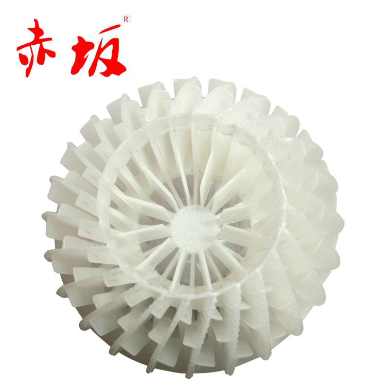 赤坂白色生化球丨环保生化球丨鱼池用过滤球丨鱼池过滤材
