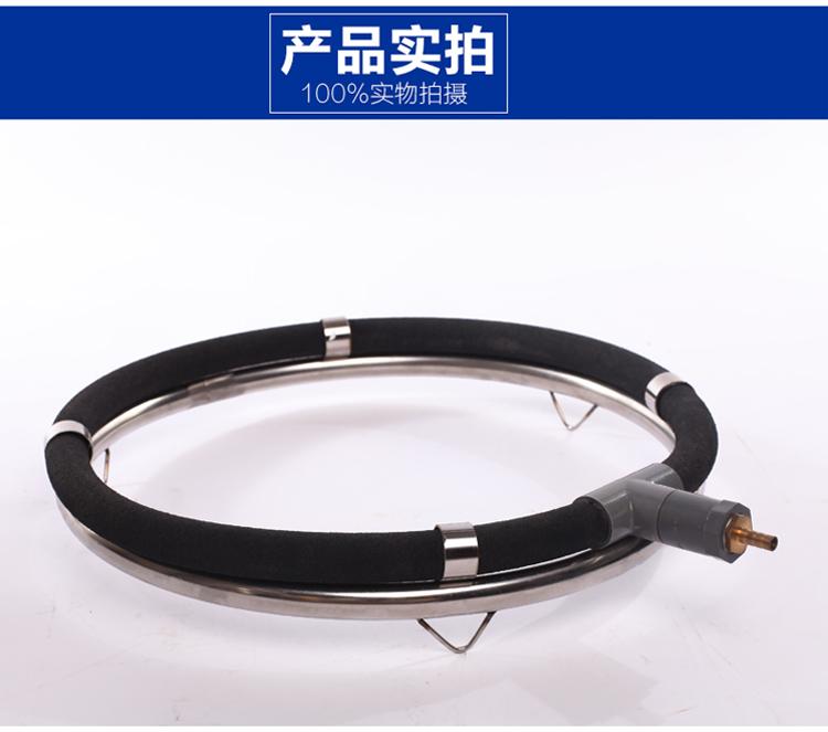 赤坂曝气圈丨直径30—80cm丨赤坂新型曝气圈赤坂丨鱼池出气条